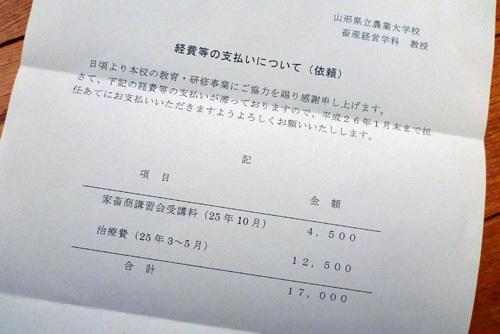 20 .JPG