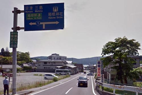 429芦ノ湖.JPG